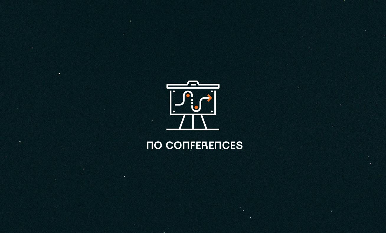 Pictogram_no_conferences