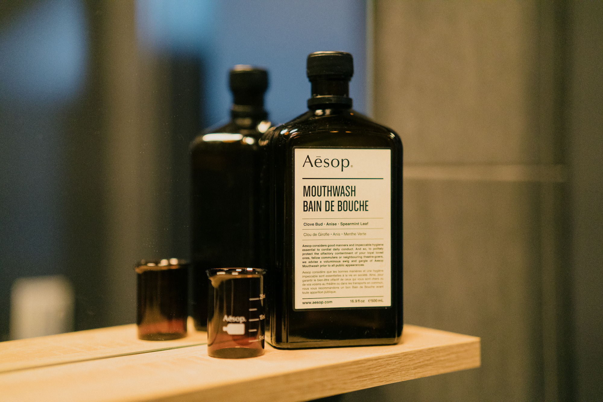 Aesop Mouth Wash